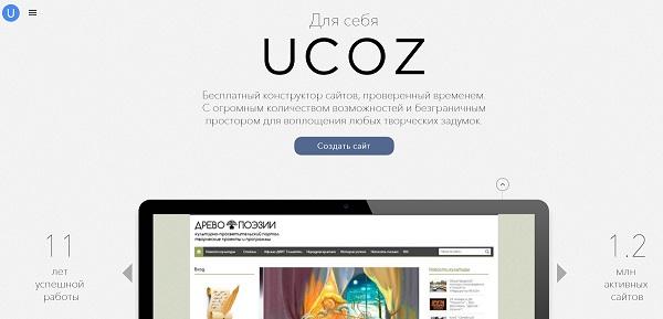 JFBConnect 712 - авторизация через социальные сети joomla 3