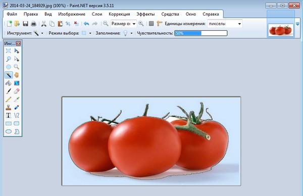 Как фон сделать прозрачным в фотошопе