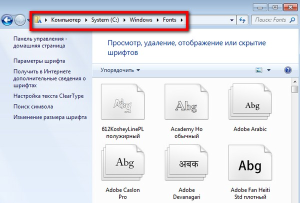 Adobe Heiti Std Font Free Download - strongwindcost
