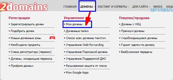 инструкция по установке wordpress на хостинг